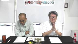 中谷美紀さんを占う 個人事務所設立に関して占います 【うらない君とう...