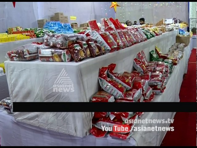 Christmas Metro Fair inaugurated by Chief Minister Pinarayi Vijayan