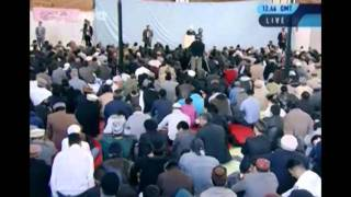 Turkish Friday Sermon 7th October 2011 - Islam Ahmadiyya