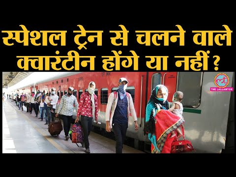 Modi Government ने