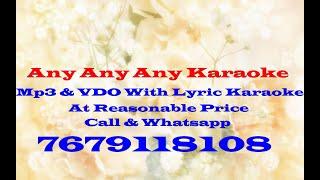 Meri Bibi Maike Chali Gayi - Karaoke - Kishore Kumar - Akalmand (1984)