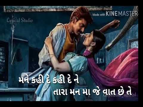 Mane kahi de    Gujarati Status   ...