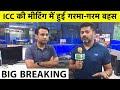 BIG BREAKING: UNDER-PRESSURE ICC POSTPONES DECISION ON T20 World Cup | Vikrant Gupta & Rahul Rawat