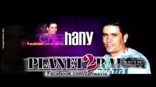اغنية مسلسل يا الماشي في الليل ***Cheb Hany jrit We ayiiit
