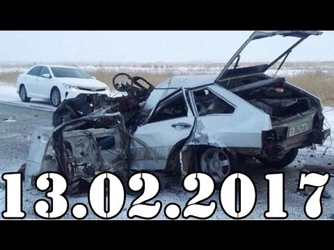 Подборка АВАРИИ и ДТП февраль 13.02.2017. Accidents Car Crash. #436