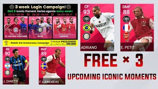 UPCOMING ALL FREE ICONIC MOMENT BOX DRAW | OFFICIALLY CONFIMED | PES 2020 | PES IS SAVAGE