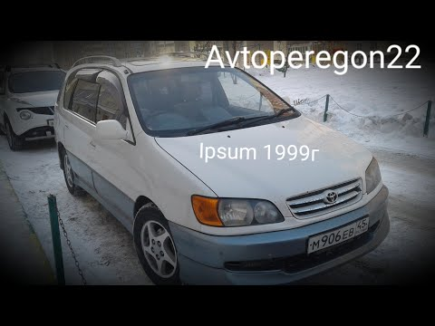 Toyota IPSUM 1999г. & Поиск авто дрынов в Кургане. Honda HRV. Праворукие авто.