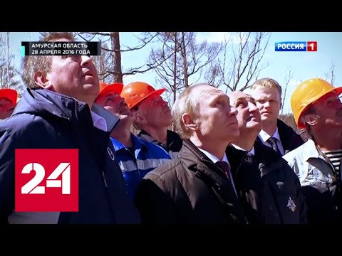 Секретные детали про сбой на глазах у Путина // Москва. Кремль. Путин от 12.04.2020