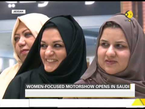 Saudi Arabia's women-only car showroom opens in Jeddah