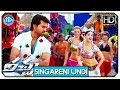 Racha Full Video Songs HD - Singareni Undi Song | Ram Charan | Tamannaah | Sukhwinder Singh