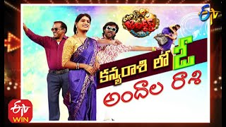 Extra Jabardasth | 26th June 2020 | Full Episode | Sudheer,Bhaskar| ETV Telugu