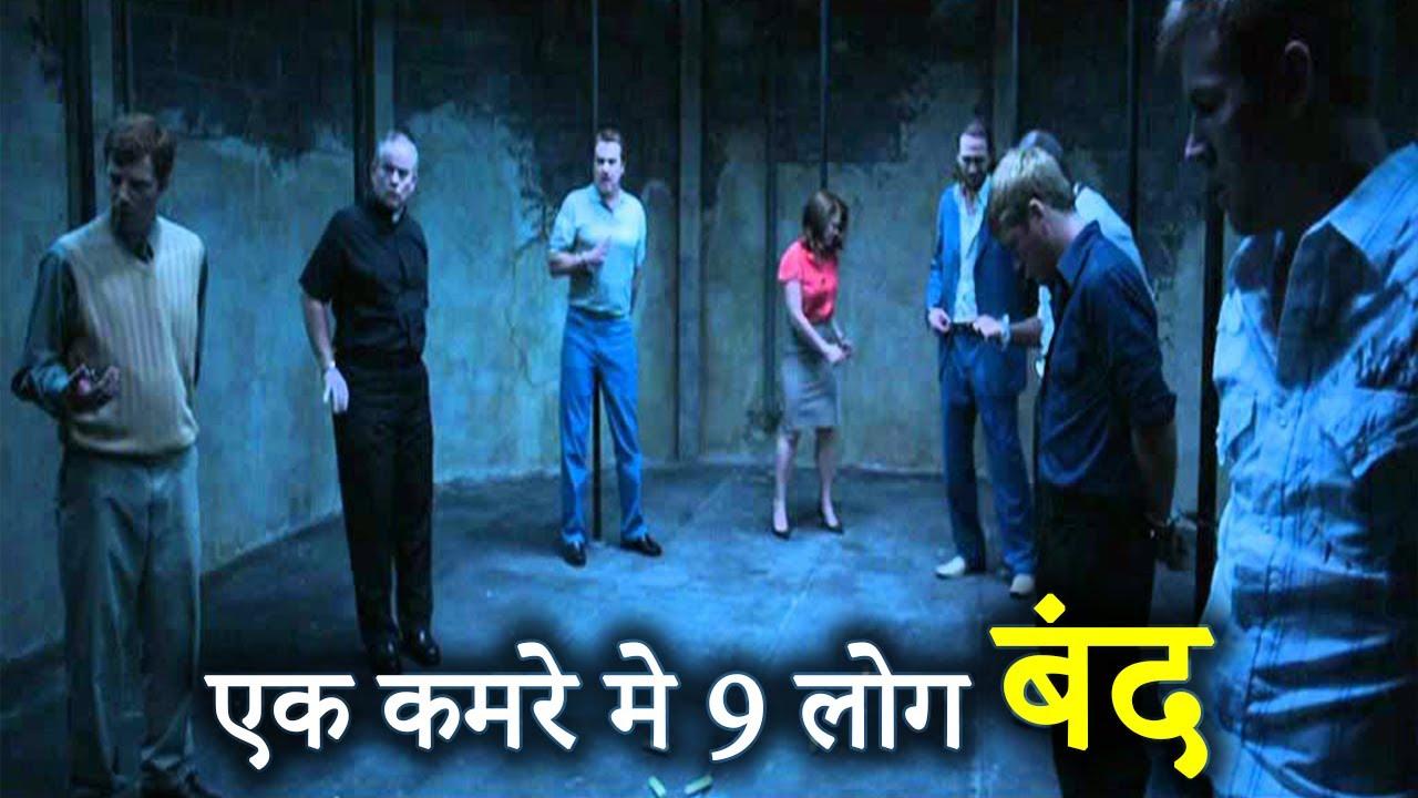 Download Nine Dead 2009 Explained In Hindi | Locked Room