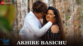 Akhire Basichu   Chirkut   Aurojyoti & Ananya   Bishnu Mohan Kabi & Antara Chakrabarty