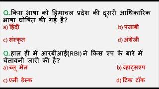 20-21 फरवरी  2019 करेंट अफेयर्स हिंदी//21 Feb//21 February Current Affairs in Hindi-Digital Gurukul
