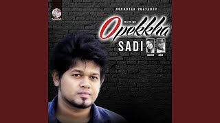 Dorodiya By Sadi Mp3 Song Download