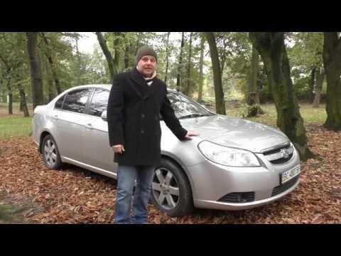 Chevrolet Epica 2008 2.0 5MT Обзор, отзывы, выводы!