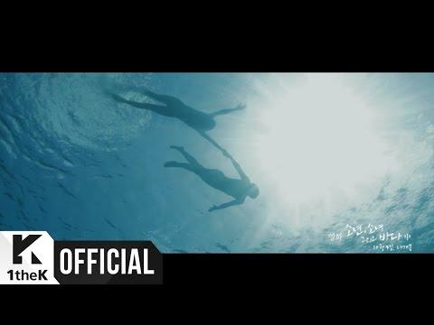 [MV] JUNIEL _ Please