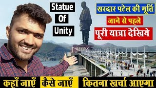 Trip to Statue of Unity - Complete Guided Tour