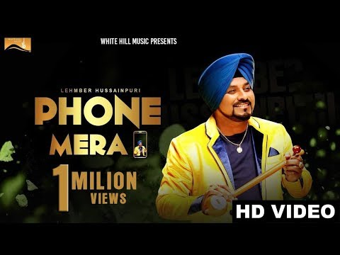 Latest Punjabi Songs 2017 | Phone Mera (Full Song) | Lehmber Hussainpuri | New Punjabi Songs 2017