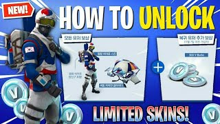 FORTNITE KOREAN ALPINE SKIN