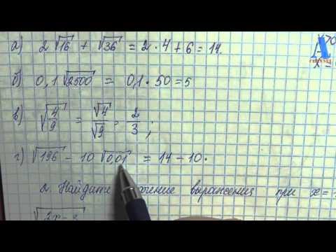 Самостоятельные и контрольные работы по геометрии для 10