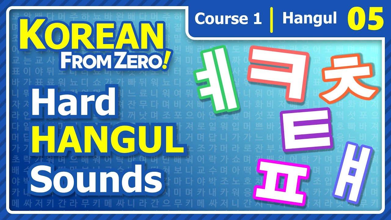 Korean Hard Consonant Sounds | Korean From Zero! Video 5