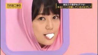 【乃木坂46】超絶可愛い 生田絵梨花 まとめ