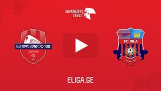 Lok.Tbilisi vs Dila Gori full match
