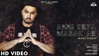 Gambar cover Anni Deya Mazak Ae (Full Song) Mani Singh | New Punjabi Song 2019 | White Hill Music