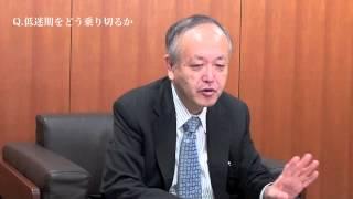 週刊読書人 岩波書店社長岡本厚氏インタビュー