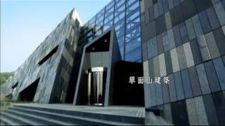 蘭陽博物館CF影片縮圖