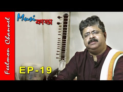 musi-কাড্ডা-#-the-melody-of-life-#-episode---19-#-aisi-lagi-lagan-#-feelmon-channel
