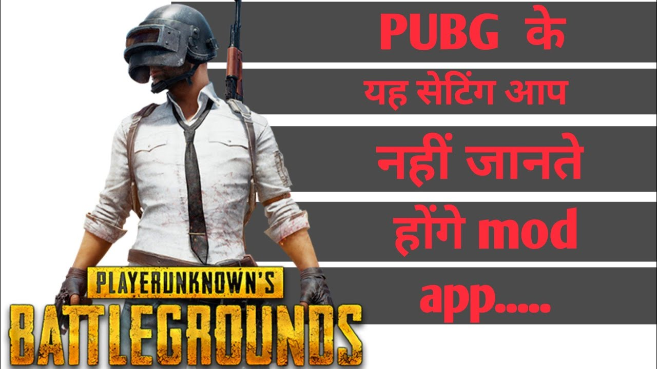 Pabg game hack 2019 - free battle points & cash cheats.. how to hack pubg