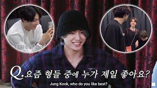 [방탄소년단 정국] 형아 쪼아맨 정국이 /BTS Jungkook and his love for his hyungs