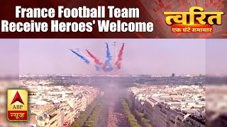 Twarit Khel: France football world cup team receive heroes' welcome in Paris