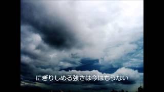 大江千里のRainを弾いて歌ってみました。
