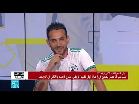 ضغط كبير على المنتخبين الجزائري والسنغالي قبل انطلاق نهائي أمم أفريقيا  - نشر قبل 4 ساعة