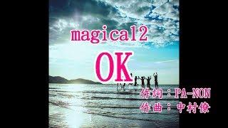 magical2 - OK カラオケ 風景写真