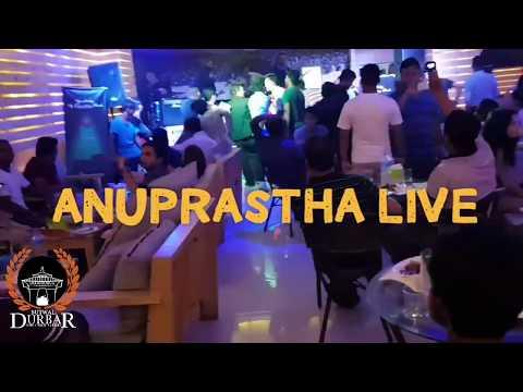 Anuprastha Live Part I