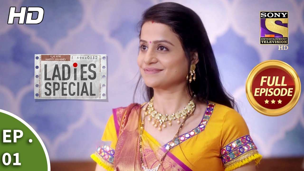 Download Ladies Special - Ep 1 - Full Episode - 27th November, 2018