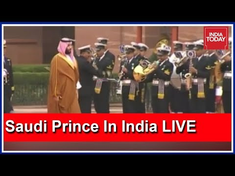WATCH: State Welcome For Saudi Prince MBS As President & PM Welcome Him At Rashtrapati Bhavan