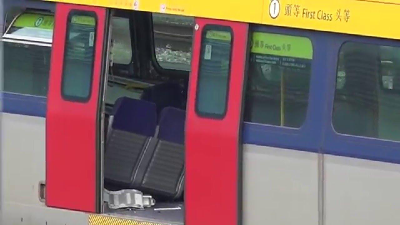 *港鐵東西走廊列車重組 - 頭等車廂內部拆卸情況及新車編(TS#31)初步編成 - YouTube
