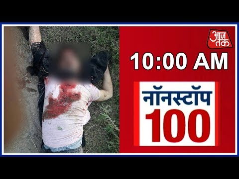 10 Minute 50 Khabrein:  Lashkar Terrorist Lelhari Killed In Encounter In Jammu And Kashmir's Pulwama
