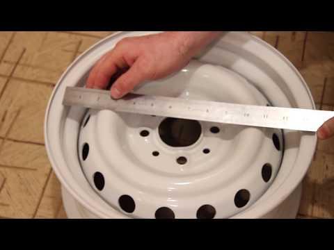 Как измерить ширину колесного диска