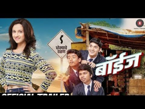 Boyz 2017 Best Marathi Comedy Movies HD