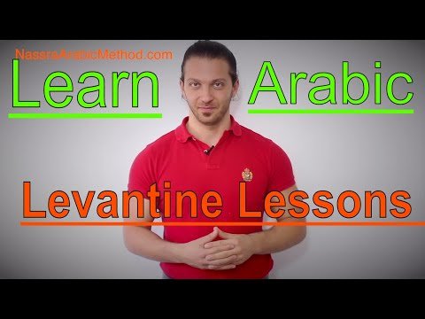 Learn Arabic | The Best Arabic Lessons Of The Nassra Arabic Online Method. Levantine Arabic