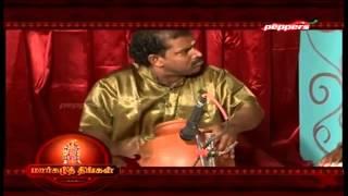 Ambarame Thanneerae | Thiruppavai | மார்கழித் திங்கள்
