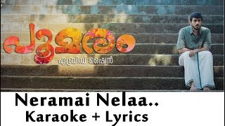 Neramai Nelaa..Karaoke + Lyrics - Poomaram