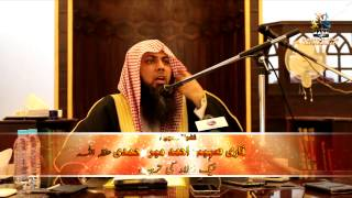 Naik Aulad Ki Tarbiyat By Qari Suhaib Ahmed Meer Mohammadi 26-july-2015