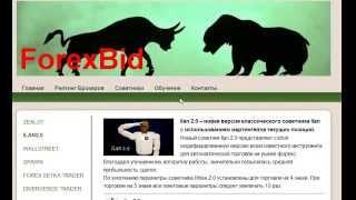 Ilan 2.0 Форекс советник Илан 2.0 Настройка и рекомендации для прибыльной торговли!